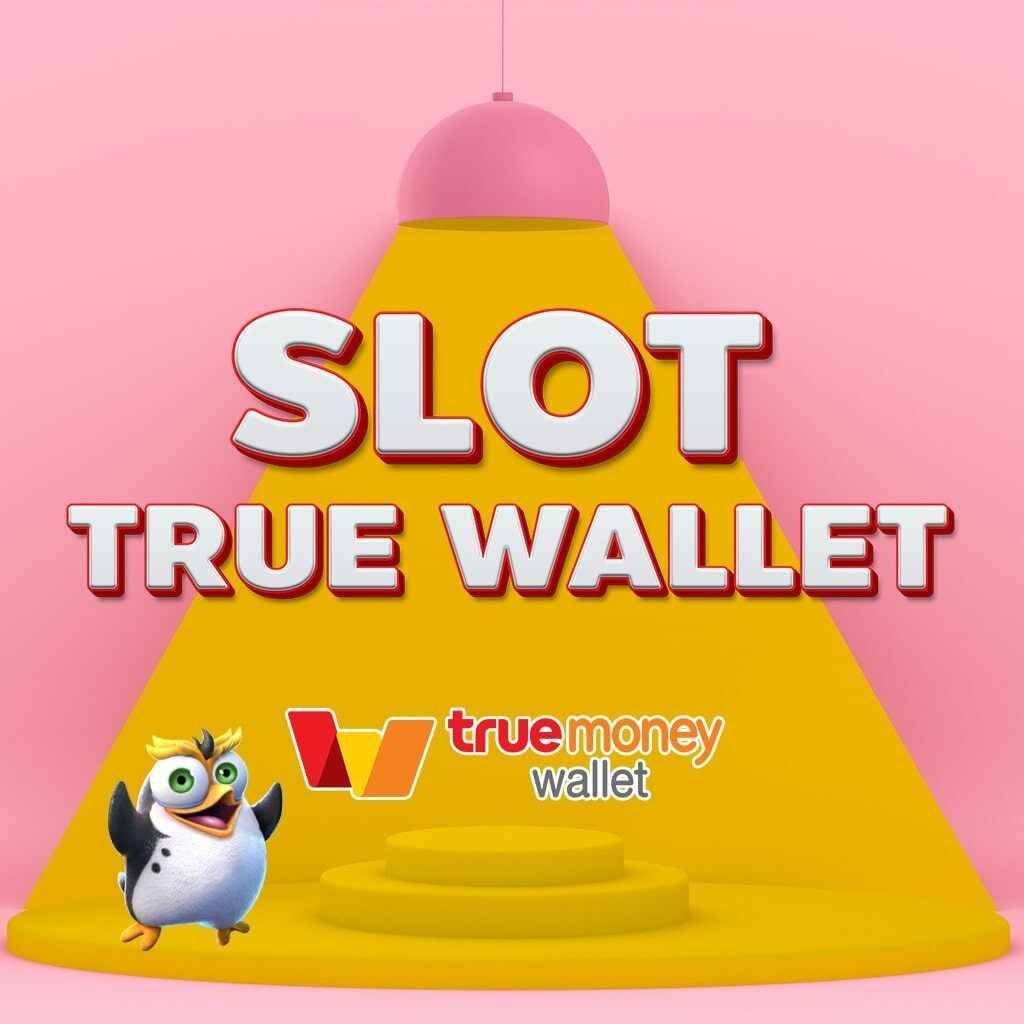 slot true wallet